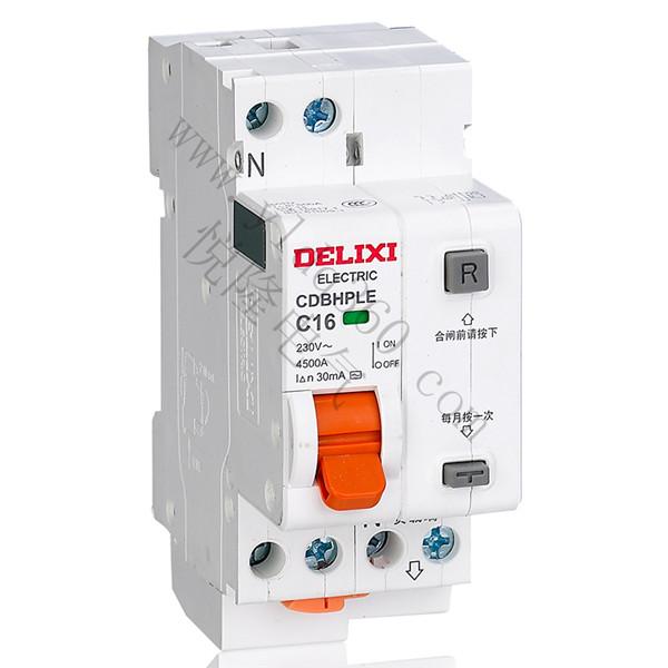 CDBHPLE相线中性线漏电断路器