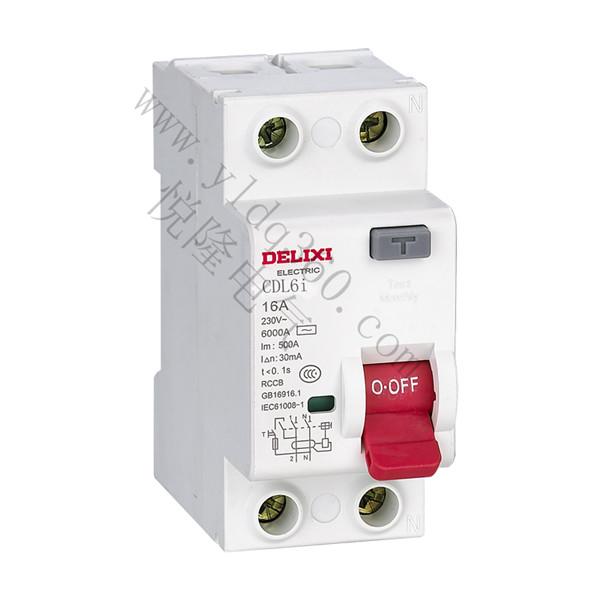 CDL6i电磁式漏电保护开关