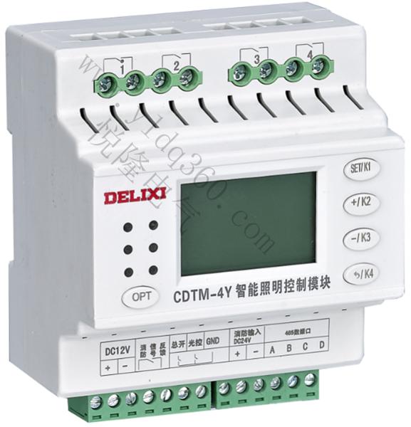 CDTM照明控制模块