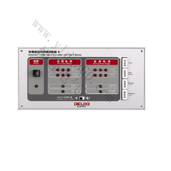 CDW6i/CDW9(框架型)双电源