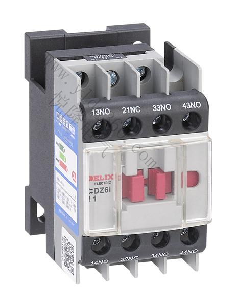 CDZ6i接触器式继电器