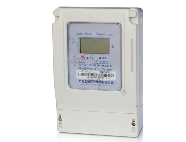 DDSY6677/DTSY6677预付费电能表