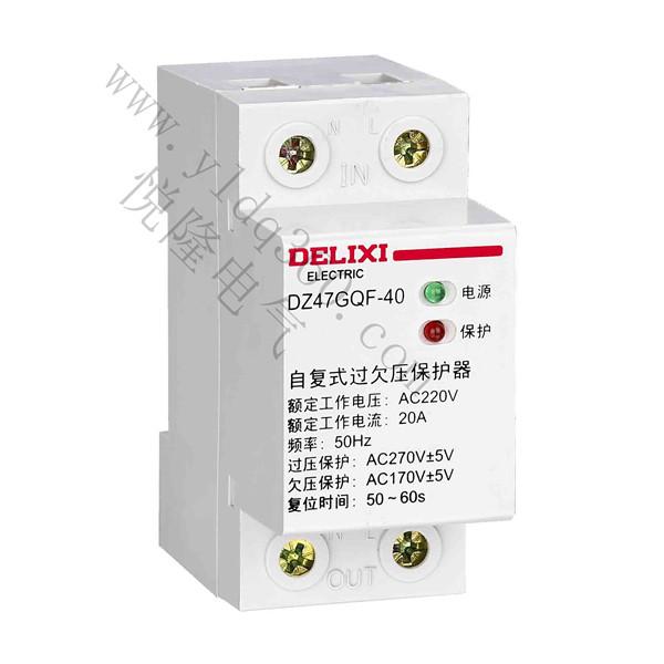 DZ47GQF自复式过欠压保护器