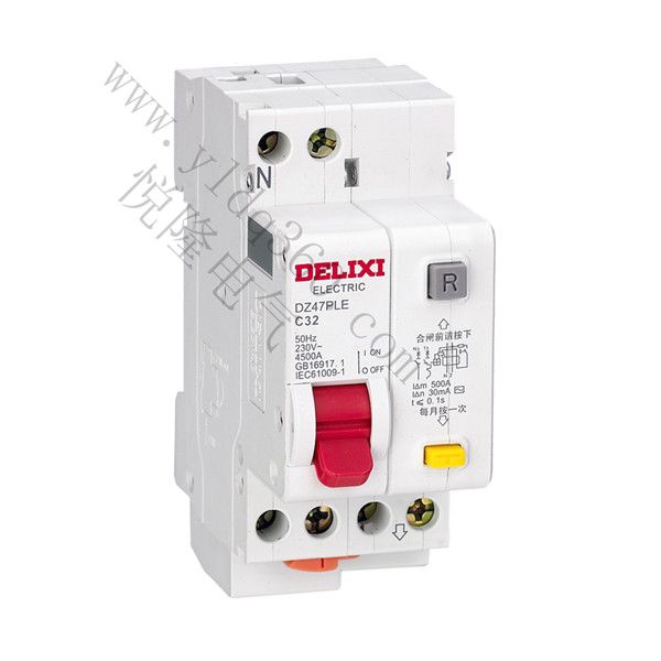DZ47PLE相线中性线漏电保护断路器