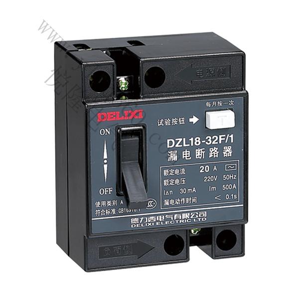 DZL18系列热磁式剩余电流动作断路器