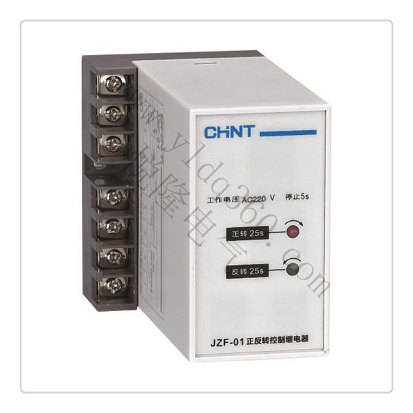 JZF系列正反转控制继电器