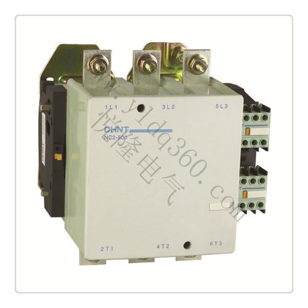 NC2系列交流接触器