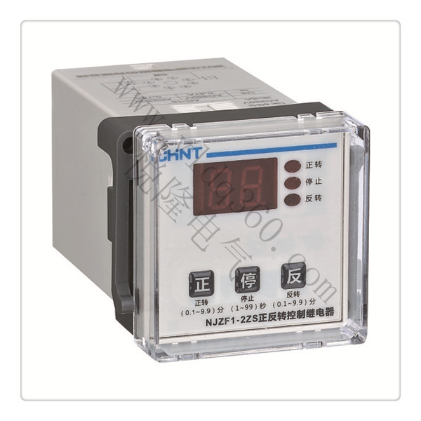 NJZF1系列正反转控制继电器