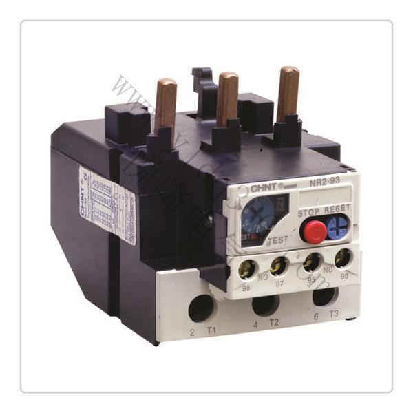 NR2系列热继电器