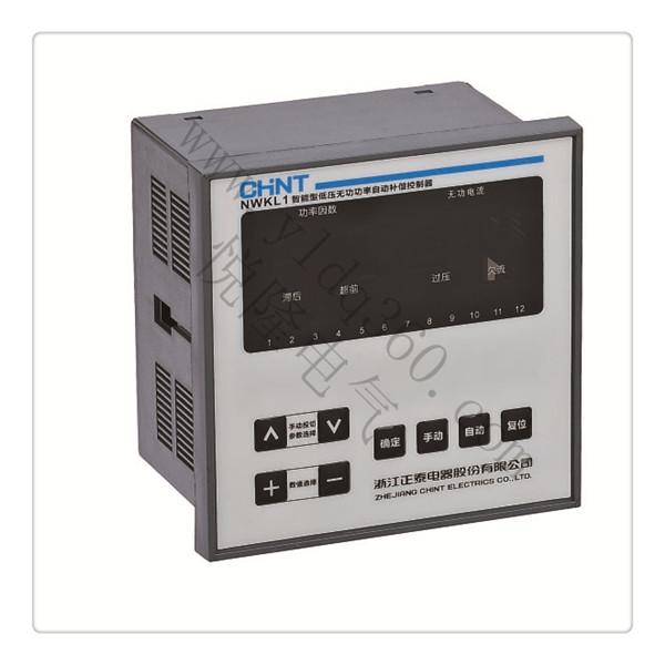 NWKL1系列智能型低压无功补偿控制器