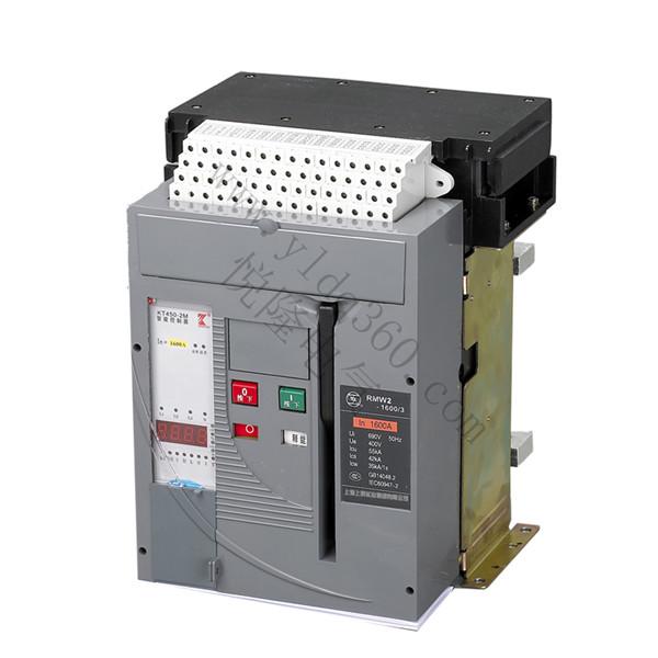 RIVIW2-1600智能型低压万能式断路器