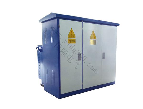 ZBW-12预装式箱型变电站