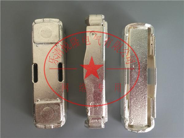正泰交流接触器CJ40-1000触头 动静触头 全银触头