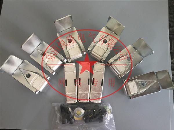 正泰交流接触器CJ40-1250触头 动静触头 全银触头