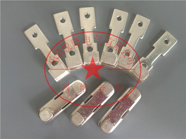 正泰交流接触器NC2-115触头 动静触头 全银触头