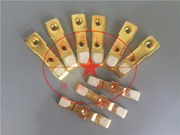 正泰交流接触器NC2-185触头 动静触头 全银触头