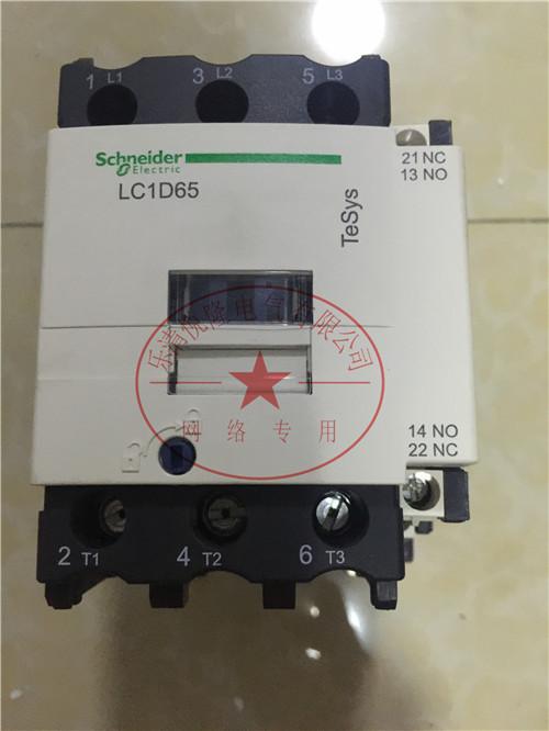 施耐德交流接触器LC1D300Q7C