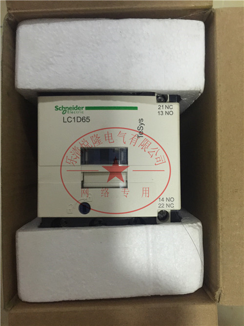 施耐德交流接触器LC1D38...C