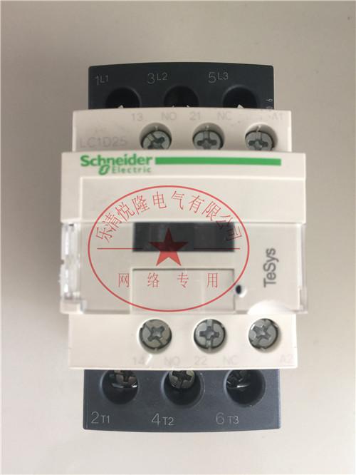 施耐德交流接触器LC1D40...C
