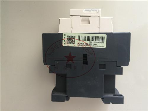 施耐德交流接触器LC1D40AM7C
