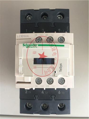 施耐德交流接触器LC1D40AQ7C