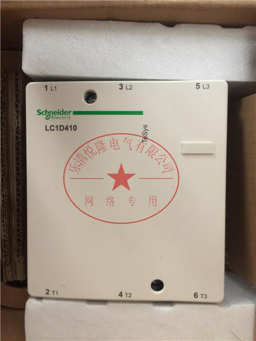 施耐德交流接触器LC1D38M7C