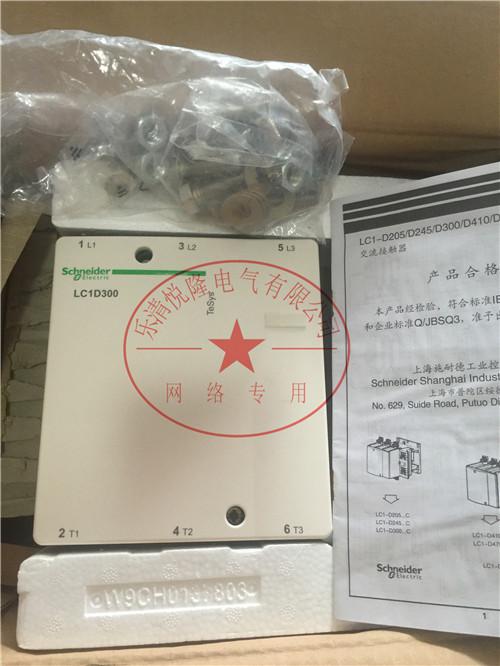 施耐德交流接触器LC1D38Q7C
