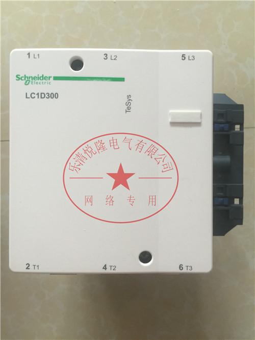施耐德交流接触器LC1D40F7C