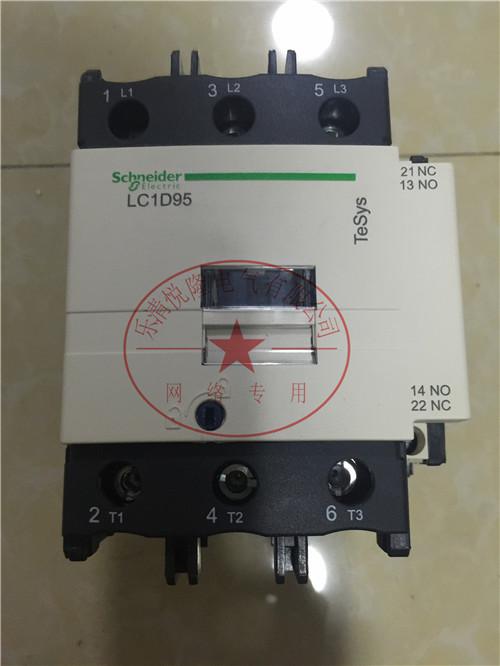 施耐德交流接触器LC1D245M5C