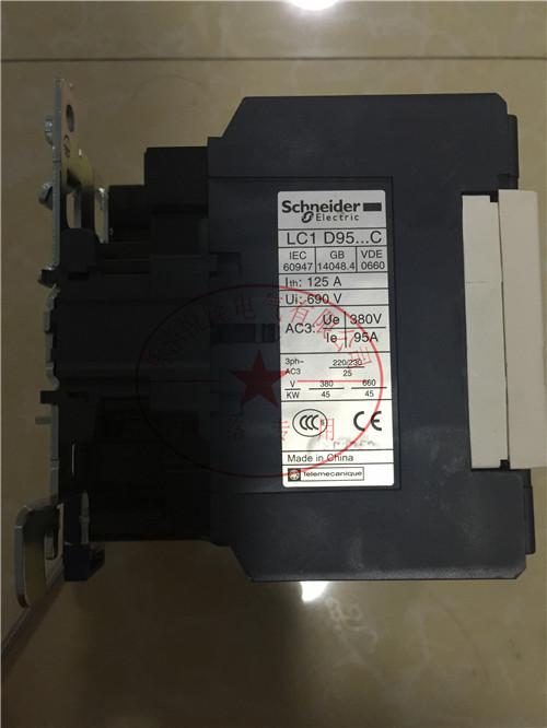 施耐德交流接触器LC1D245M7C