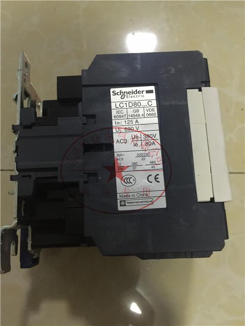 施耐德交流接触器LC1D300M5C