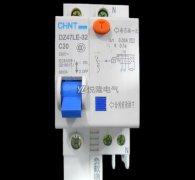 漏电断路器和空气开关有何区别?
