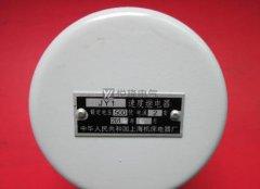 速度继电器是什么?速度继电器的功能