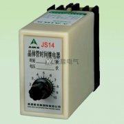 <b>LS产电时间继电器功能类型</b>